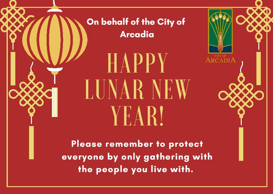 Red and Yellow Gold Lanterns Chinese Lunar New Year Card_Chinese_byLN-page-001